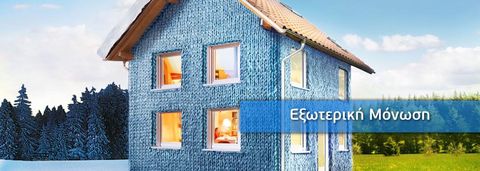slider-1-exwteriki-monosi-a